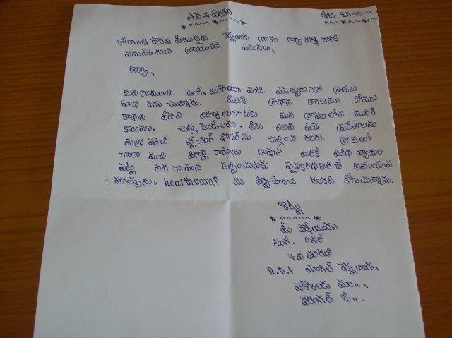 Telugu Formal Letter Format - Professional Collector Cover Letter